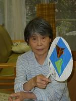 origami9_HP
