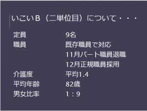 キャプチャ1-2